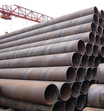 ASTM A252 Grade 2 Pipe Steel Tube