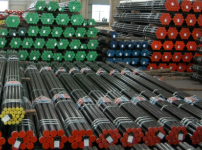 abter steel pipes
