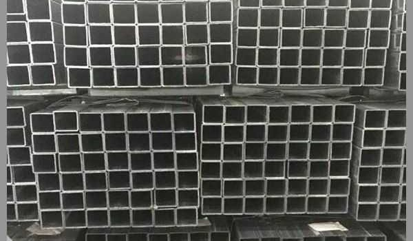 Structural Steel Square & Rectangular Tube