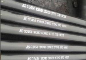 API5L JIS G 3454 STPG 370 Carbon steel pipes for high pressure service