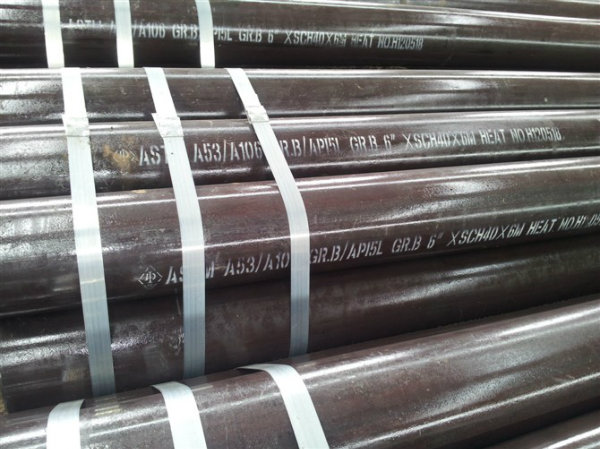 astm a 106 grade b seamless pipes