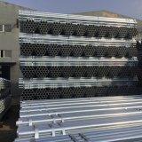 Hot DIP Galvanized Steel Pipe Price, BS1387 Galvanized Steel Pipe Price Per Meter, Ss400 Galvanised Pipe Class B